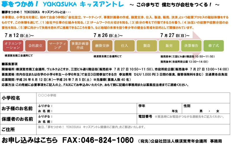 ファイル 78-2.jpg
